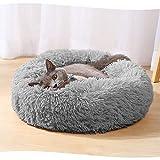 Hanacat ペットベッド 犬用ベッド 猫用ベッド クッション 丸型 毛足の長いシャギー ふわふわ 可愛い 小型犬用 キャット用 洗える グレー 直径55cm