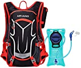 Arvano Hydration Backpack Bike with 2L Water Bladder, Mountain Biking Backpack with Rain Cover, 16L Small Daypack for Hiking, Cycling, Bicycle, Running, Climbing, Skiing, Lightweight Mtb Pack