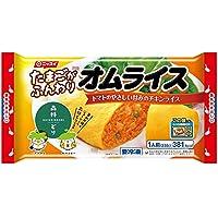 冷凍食品 日本水産 ニッスイ オムライス1人前×12袋