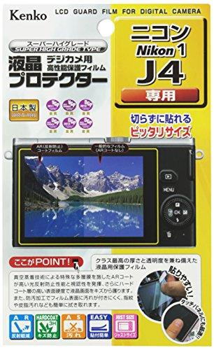 Kenko 液晶保護フィルム 液晶プロテクター Nikon Nikon 1 J4用 KLP-NJ4