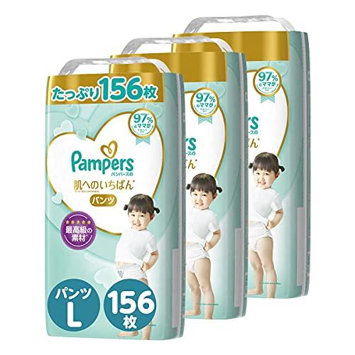 【パンツ Lサイズ】パンパース オムツ 肌へのいちばん (9~14kg) 156枚(52枚×3パック) [ケース品] 【Amazon...