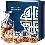 Whisky Karaffe Whiskey Gläser Set, Weihnachtsgeschenke für Männer Mann Papa, 4 Whiskygläser Dekanter Geschenkset, Whisky Bleifrei Glas Weihnachten Geschenk, Whiskey Whiskyglas Geschenkbox