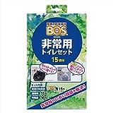 驚異の防臭袋 BOS (ボス) 非常用 簡易トイレ セット 15回分 (Aセット)