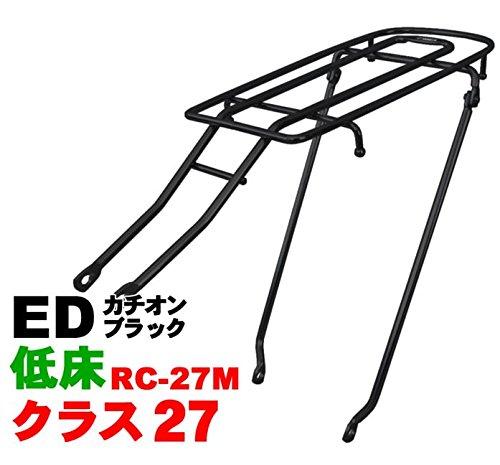 昭和インダストリーズ RC-27M シート止低床ロングキャリア(首長タイプ) ED カチオンブラック(27インチ用)