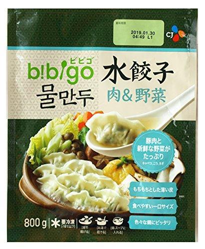 ビビゴ 水餃子 (肉&野菜) 800g (9g×90個)韓国餃子 【冷凍】ハロウィン クリスマス お歳暮 御歳暮