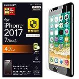 エレコム iPhone8 フィルム 衝撃吸収 指紋防止 反射防止 iPhone7 対応 PM-A17MFLFPAN