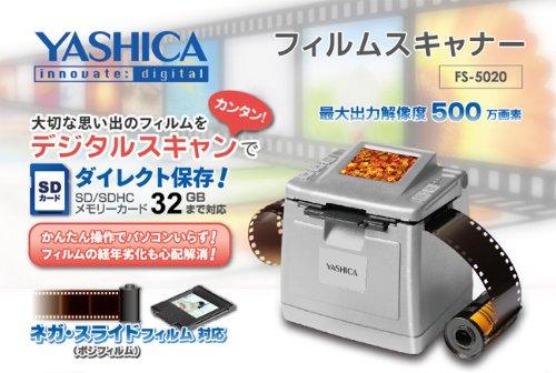 GEANEE 大切な思い出のフィルムをデジタルスキャンでカンタン保存! YASHICA(ヤシカ) フィルムスキャナー FS-5020 【最大出力解像度 500万画素】