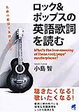51Sc4LIw30L. SL160  - 【使ってみた】歌詞共有アプリGeniusで英語を学ぶ!