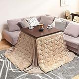椅子用こたつテーブル 2点セット [正方形 80×80cm] (こたつ本体+専用布団) ベージュxグレー 撥水
