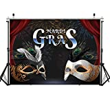 WOLADA 7x5ft Masquerade Backdrops for Photography Mardi Gras Backdrop Bachelor Magic Mask Fancy Dress Stage Party Baby Birthday Banner Photo Backdrop for Studio Props 11829
