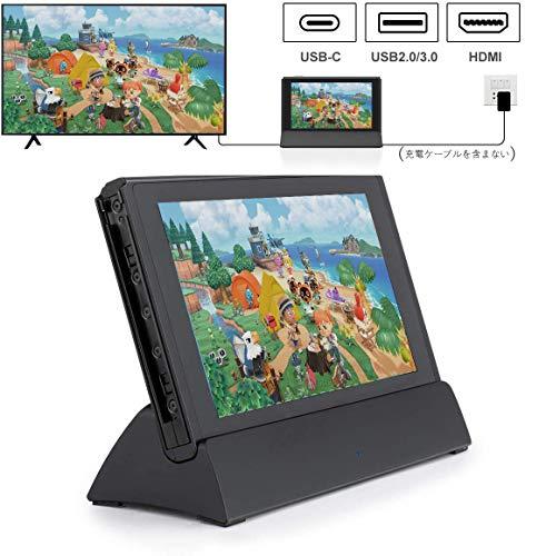 Switch ドック 最新システム対応 【HDMI変換/TVモード/テーブルモード】切り替え 直接にTV出力 充電スタン...