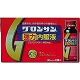 【第3類医薬品】グロンサン強力内服液 30mL×10