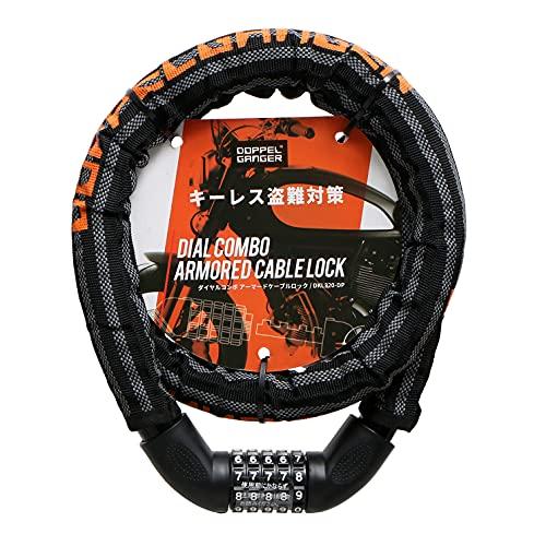 DOPPELGANGER(ドッペルギャンガー) ダイヤルコンボアーマードケーブルロック スチールシェルロックシステム 5桁ダイヤル式ロック 1,200mm DKL320-DP