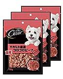 シーザー 犬用おやつ スナック やわらか厳選コロコロビーフ 100gx3個 (まとめ買い)