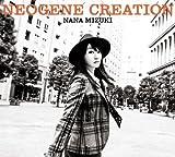 NEOGENE CREATION(初回限定盤)(Blu-ray Disc付)