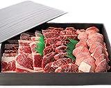 3種の部位盛り 焼肉セット800g【牛タン200g カルビ300g ハラミ300g】/焼き肉 やきにく バーベキュー 化粧箱入り ギフトにも 牛肉 BBQ 父の日 母の日