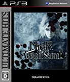 NieR Replicant (Ultimate Hits) [Japan Import] (Video Game)
