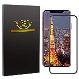 iphone x/xs / iphone11pro ガラスフィルム ブルーライトカット99% SX 強化ガラス 3D全面保護……