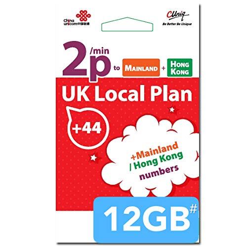 【中国聯通香港】「ヨーロッパ 30日 データ&音声通話&SMS プリペイド SIM カード」 (12GB)