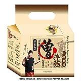 【曽拌麺Tseng noodles麻油椒香】台湾の汁なしまぜそば胡麻ピリ辛風味 ピロピロ麺 (4袋入)[並行輸入品]