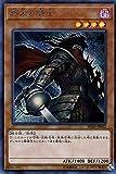 遊戯王カード 終末の騎士(シークレットレア) レアリティコレクション プレミアムゴールドエディション (RC03) | 効果モンスター 闇属性 戦士族