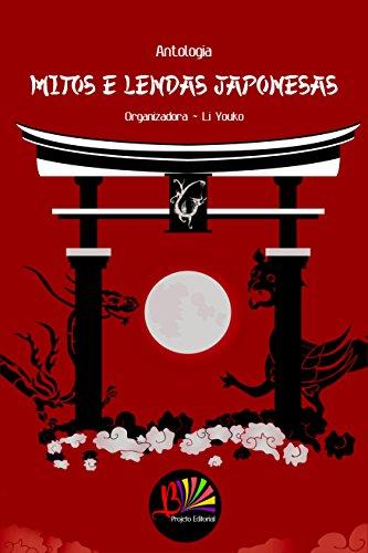 Mitos e lendas japonesas