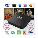 (3-5 Days Arrived) 2020 A3 Chinese 2GB RAM+GB ROM Wireless Dual Band Bluetooth 4.0 Better Than HTV 700+ Mainland Hong Kong Taiwan Macao Mandarin Cantonese Channels 7 Days Playback