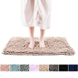 FRESHMINT Chenille Bath Rugs 1.65' Piles Extra Soft Fluffy and Absorbent Shag Rug, Non-Slip Runner Carpet for Tub Bathroom Shower Mat, Machine-Washable Durable Thick Area Rugs (16.5' x 24',Beige)