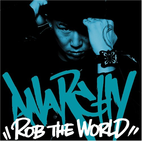 ROB THE WORLD