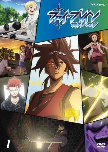 ファイ・ブレイン ~神のパズル Vol.1 [DVD]