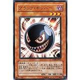 遊戯王 CRMS-JP015-R 《ブラック・ボンバー》 Rare