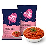 Instant Korean Tteokbokki Pink Rocket Original, Pack of 2, Korean Street Foods, Rice Cake (Original)