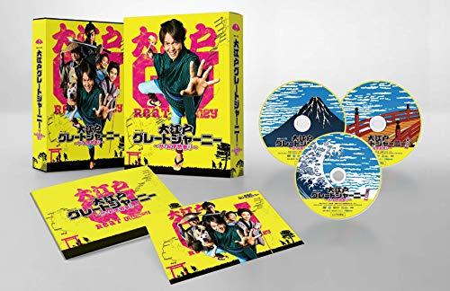 連続ドラマW 大江戸グレートジャーニー ~ザ・お伊勢参り~ DVD BOX