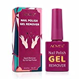Nail Polish Remover, Quickly & Easily Remove Soak-off Gel Nail Polish, Professional Remove Gel Nail Polish Within 5-6 Minutes, No Need For Foil, Soaking Or Wrapping (1PC)