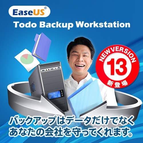 EaseUS Todo Backup Workstation 13 体験版|ダウンロード版