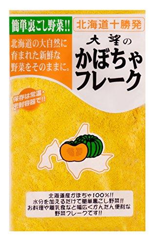 大望 かぼちゃフレーク 70g×2袋