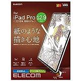 エレコム iPad Pro 12.9 ( 第3世代 / 2018年 ) フィルム 紙のような描き心地 ペーパー 紙 ライク ペーパーテクスチャフィルム ケント紙タイプ (ペン先磨耗防止) TB-A18LFLAPLL
