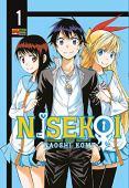 ニセコイ-vol。 1