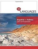 Español - hebreo para principiantes: Un Libro En Dos Idiomas