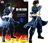 Japan Official FURYU #1 - Figurine de Roy Mustang du manga Fullmetal...