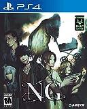 Spirit Hunter: NG - PlayStation 4 Standard Edition (Video Game)
