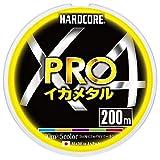 DUEL(デュエル) HARDCORE(ハードコア) PEライン 0.8号 HARDCORE X4 PRO イカメタル 200m 0.8号 10m×5色 ホワイトマーキング イカメタル H3923