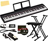 Roland GO:PIANO88 Digital Piano Bundle with Adjustable Stand, Bench, Sustain Pedal, Online Lessons, Instructional Book, Instructional DVD, and Austin Bazaar Polishing Cloth