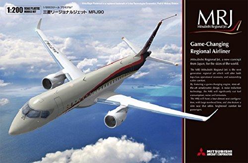 ファインモールド 1/200 三菱リージョナルジェット MRJ90 プラモデル 15504