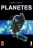 Planetes Ristampa 1