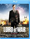 ロード・オブ・ウォー 史上最強の武器商人と呼ばれた男 [Blu-ray]