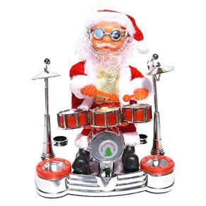 ZXYAN Bailando Cantando Papá Noel Toca la batería Muñeca con Pilas Figura Musical en Movimiento Decoración navideña…