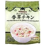 成城石井 スープ&フォー 香草チキン 5食