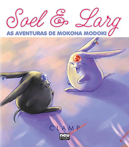 Soel e larg. As aventuras