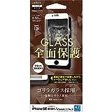ラスタバナナ iPhone SE 第2世代 iPhone8 iPhone7 iPhone6s 共用 フィルム 全面保護 強化ガラ……
